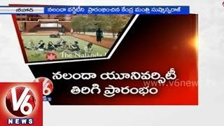 Central Minister Sushma Swaraj re-opened Nalanda University - V6NEWSTELUGU