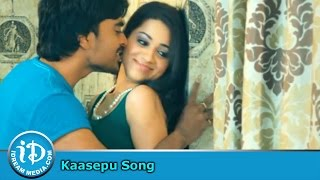 Kaasepu Song - Love Cycle Movie Songs - Shankar Melkote - Sri Latha - Srinivas - IDREAMMOVIES