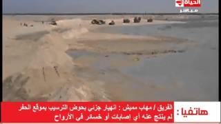مهاب مميش يكشف تفاصيل انهيار حوض الترسيب بقناة السويس الجديدة