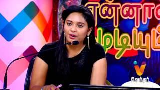 Ennal Mudiyum VJ 08-01-2017 Vendhar TV Show | Episode 08