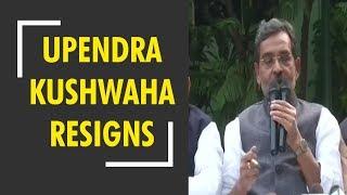 DNA: Upendra Kushwaha resigns from NDA over seat sharing issue - ZEENEWS