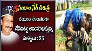 1 Year for Gangster Nayeem's Encounter | TV5 NEws - TV5NEWSCHANNEL