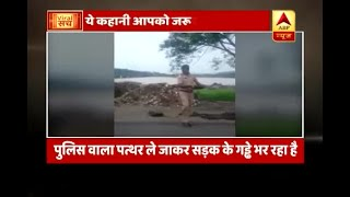 Viral Video: Know why is this policeman filling up potholes - ABPNEWSTV