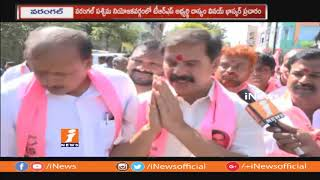 TRS Candidate Dasyam Vinay Bhaskar Face To Face Over Election Campaign In Warangal | iNews - INEWS