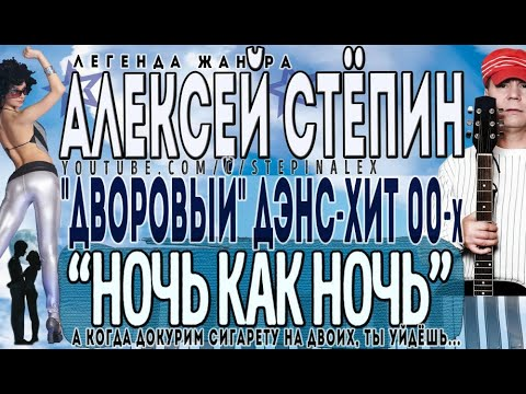подмосковные пансионаты степин ты не греши клип директора: Гадалина