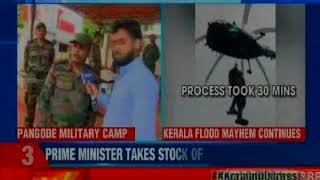 Kerala in Distress: Worst flooding in 100-years; at least 324 perish in rains - NEWSXLIVE