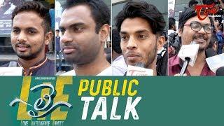 LIE Public Talk  | Nithin | Megha Akash | LIE Public Review - TELUGUONE