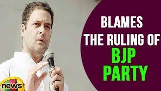 Rahul Gandhi Addresses a rally in Bidar, Blames the Ruling Of BJP Party | Mango News - MANGONEWS