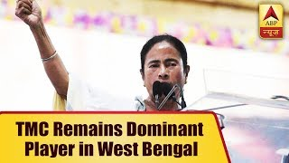 Desh Ka Mood: Trinamool Congress remains dominant player by quite a distance in West Benga - ABPNEWSTV