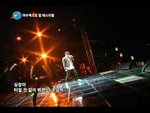 [Rain] in the Expo Pop Festival (June 18, 2012)