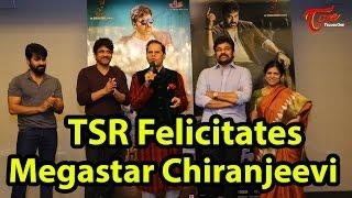 TSR Felicitates Megastar Chiranjeevi - TELUGUONE