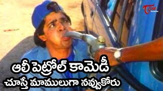 Ali Best Comedy Scenes Back To Back | Telugu Comedy Videos | NavvulaTV - NAVVULATV