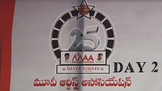 Movie Artists Association Silver Jubilee Celebrations | Day 2 | LIVE | MAA - TFPC
