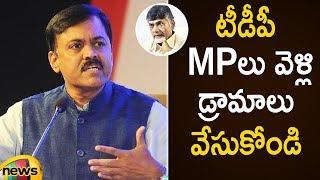 GVL Narasimha Rao Sensational Comments On Chandrababu Naidu | BJP Press Meet | Mango News - MANGONEWS