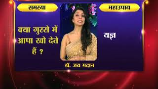 Chaitra Navaratre 2018: क्या गुस्से में आपा खो देते हैं; करें मूली का दान - ITVNEWSINDIA