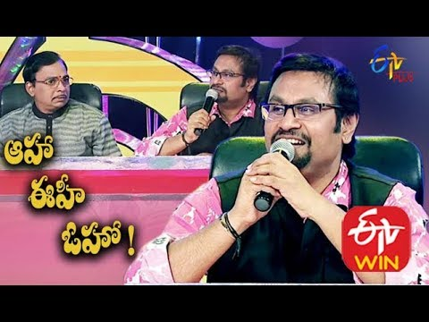 Aaha Eehe Ooho - 30th April 2016 - ఆహా ఈహీ ఓహో - Full Episode 47 | cinevedika.com