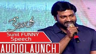 Hero Sunil Funny Speech At Kerintha Audio Launch || Sumanth Ashwin, Sri Divya - ADITYAMUSIC