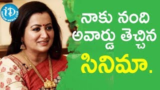 Nandi Award Movie - Sruthilayalu | Actress Sumalatha | Viswanadh Amrutham - IDREAMMOVIES