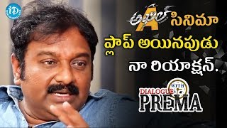 VV Vinayak's Reaction After Akhil Movie Flop || Dialogue With Prema || Celebration Of Life - IDREAMMOVIES