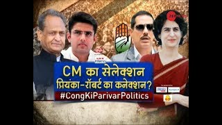 Taal Thok Ke: Did Priyanka Gandhi play a crucial role in deciding the chief minister of Rajasthan? - ZEENEWS