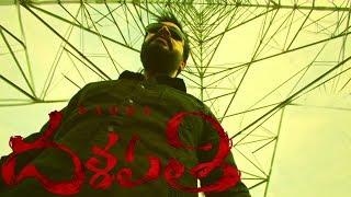 Dalapathi Telugu Movie Teaser   TFPC - TFPC