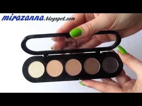 Палетка теней Ателье Т22/ Make up Atelier Paris eyeshadow palette t22. Профессиональная косметика