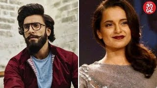 Ranveer Loses An Offer Of 'Deadpool' Due To 'Gully Boy' | Kangana In Controversy For The CDR Scam - ZOOMDEKHO