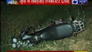 यूपी में ताबड़तोड़ एनकाउंटर, योगी राज में बदमाशों की खैर नहीं | Suno India - ITVNEWSINDIA
