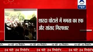 Saradha scam: Trinamool MP Srinjoy Bose held - ABPNEWSTV