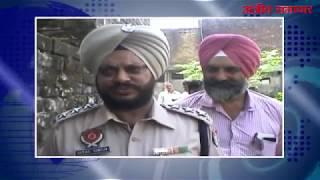 video : पठानकोट : सीवरेज की खुदाई के दौरान बम मिलने से लोगों में दहशत
