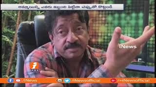 Ram Gopal Varma Reacts On Sri Reddy Comments On Pawan Kalyan And Casting Couch Issues | iNews - INEWS