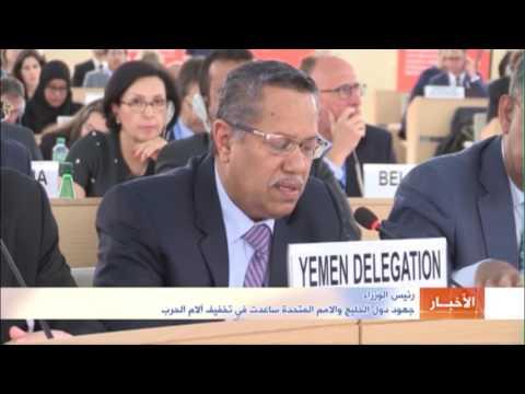 رئيس الوزراء : جهود دول الخليج والامم المتحدة ساعدت في تخفيف آلام الحرب