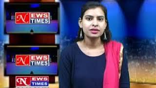 NEWS TIMES JAMSHEDPUR DAILY HINDI LOCAL NEWS DATED 24 6 18,PART 1 - JAMSHEDPURNEWSTIMES