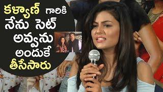 Anisha Ambrose Gives Clarity On Pawan Kalyan Movie   Kajal Is Correct To That Character   TFPC - TFPC