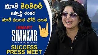 Charmi About iSmart Shankar Movie Success | TFPC - TFPC