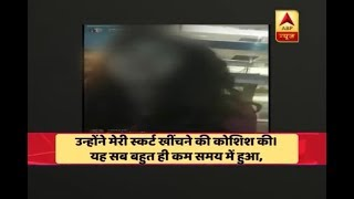 Indore: Model cries while narrating tale of eve-teasing, obscene commenting - ABPNEWSTV