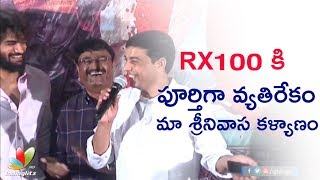 Srinivasa Kalyanam is completely opposite to RX 100: Dil Raju | RX 100 25 days celebrations | #RX100 - IGTELUGU