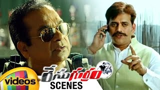 Allu Arjun and Brahmanandam Attack on Ravi Kishan Properties | Race Gurram Movie Scenes - MANGOVIDEOS