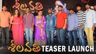 Sheelavathi Teaser Launch | TFPC - TFPC
