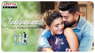 Chandamame Full Video Song || 118 Movie ||  Nandamuri Kalyan Ram, Shalini Pandey || Guhan K.V. - ADITYAMUSIC