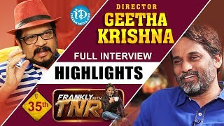 Director Geetha Krishna Interview Highlights || Frankly With TNR #35 || Talking Movies With iDream - IDREAMMOVIES