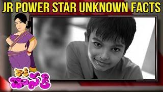 Jr Power Star Akira Nandan Unknown Facts | Pawan Kalyan Son | Kaaki Janaki - TELUGUFILMNAGAR