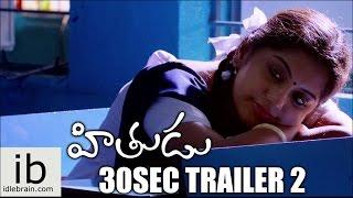 Hithudu 30sec trailer 2 - idlebrain.com - IDLEBRAINLIVE