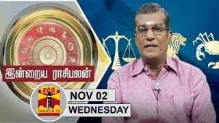 Indraya Raasi palan 02-11-2016 – Thanthi TV Show