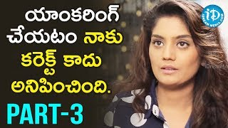Artist Karuna Exclusive Interview Part #3 || Talking Movies with iDream - IDREAMMOVIES