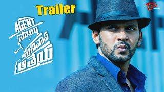Agent Sai Srinivasa Atreya Telugu Movie Trailer   TeluguOne - TELUGUONE