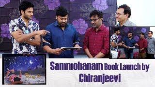 Sammohanam Book Launch by Chiranjeevi Sudheer babu - IGTELUGU