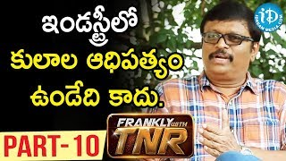 Music Director Koti Exclusive Interview Part #10 | Frankly With TNR | Talking Movies with iDream - IDREAMMOVIES