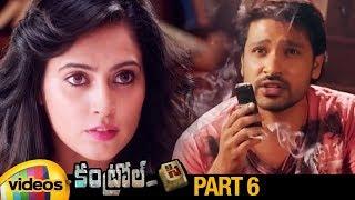 CTRL C Latest Telugu Horror Movie HD | Disha Pandey | Prudhviraj | Shakalaka Shankar | Hema | Part 6 - MANGOVIDEOS