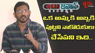 Director BVS Ravi Fires on Jawaan PIRACY Makers | Sai Dharam Tej, Mehreen Pirzada - TELUGUONE
